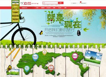 春装上新,京东商城,活动页设计,金田设计